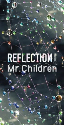 mrchildrenreflection(naked)